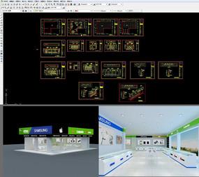 手机店CAD施工图全套