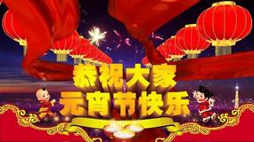 2015年3D元宵节片头视频