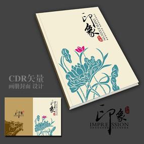 江南印象画册封面设计