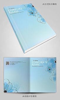 蓝色装饰花纹封面