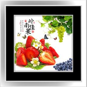草莓餐厅装饰画