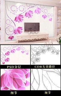 紫色浪漫七朵花客厅背景墙雕刻路径图