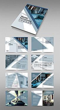 室内装饰画册版式模板