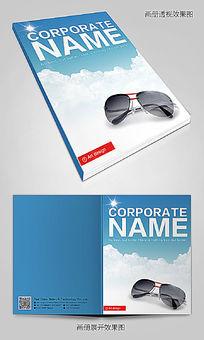 太阳镜产品宣传册