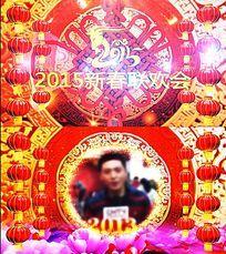 2015羊年春节晚会活动拜年视频AE模板