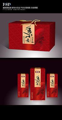 白酒礼盒包装设计PSD源文件
