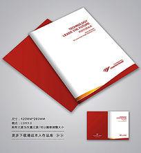红色喜庆画册封面