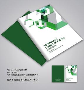 創意封面版式設計