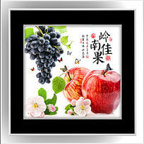水果葡萄装饰画