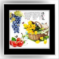 花卉水果葡萄装饰画