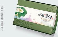 西湖龙井茶叶礼盒