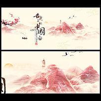 舌尖上的中國創意海報下載