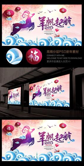 水彩海报设计