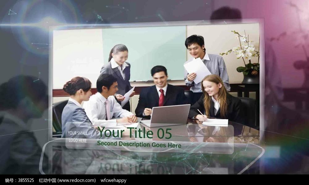 简单清新风格AE企业宣传模板图片