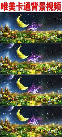 卡通梦境月亮视频背景