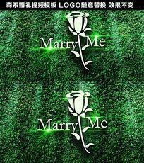 森林婚礼婚庆背景视频AE模板