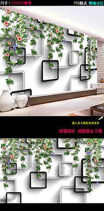 3D藤蔓花卉电视背景墙壁画图片