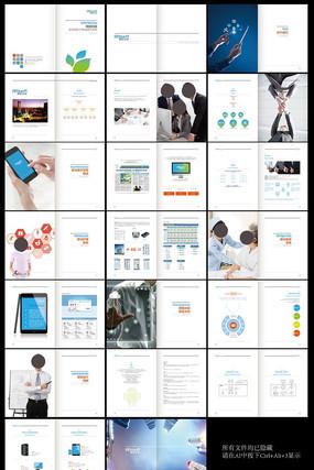 医疗科技画册排版