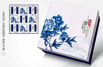 富贵清秋月饼包装盒展开图