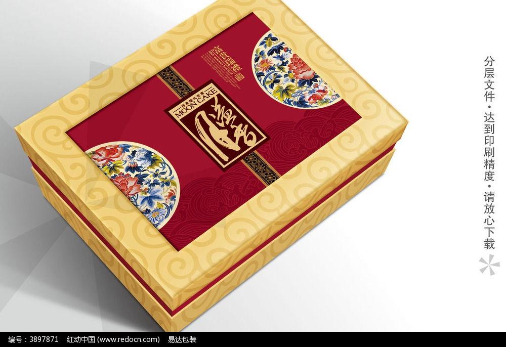 富贵瑞礼月饼包装盒图片图片