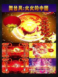 歌舞火火的中国歌曲视频背景