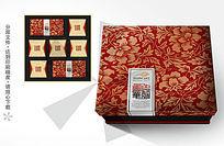 国色华韵9个装月饼盒包装设计
