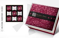 国色华韵月饼盒包装设计9个装