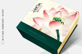 荷馨月饼礼盒包装盒