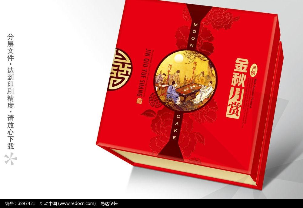 金秋月赏ps月饼包装盒设计图片