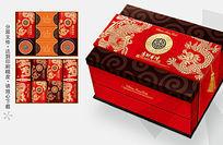 吉祥华礼月饼盒包装图片