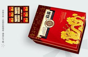 瑞礼高档月饼包装盒 PSD
