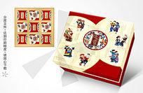 团团圆圆人物月饼纸盒包装