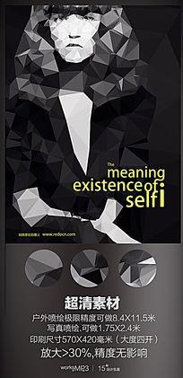 个人艺术展海报