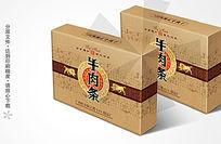壮乡牛肉条包装盒设计