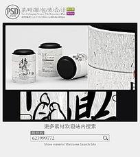白茶福鼎茶叶罐子包装设计