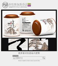 白茶罐子包装设计