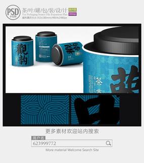 观韵茶叶罐子包装设计