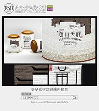 徽茶茶叶罐子包装设计