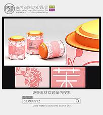 茉莉花茶罐子包装设计