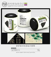 时尚高档茶叶罐子包装设计