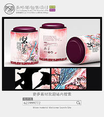 台湾梨山茶罐子包装设计