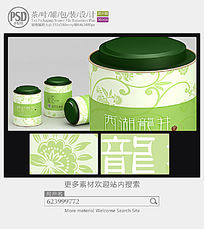 西湖龙井茶叶罐子包装设计