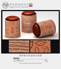 原生态茶叶罐子包装设计