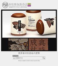 茗韵茶香茶叶罐子包装设计
