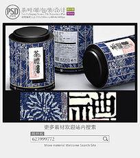 中国茶礼茶叶罐子包装设计
