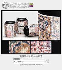 中国茶礼罐子包装设计