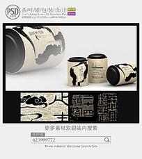 中国风水墨茶叶罐子包装设计