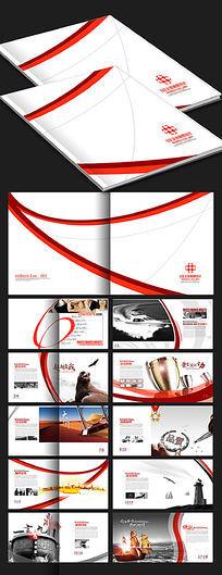 国外创意企业画册