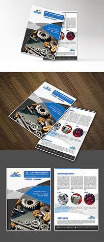 机械产品零件加工业宣传单页设计