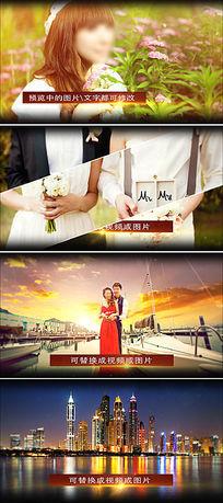 婚礼写真视频模板
